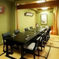 2階お座敷イス・テーブル席(特別個室)。