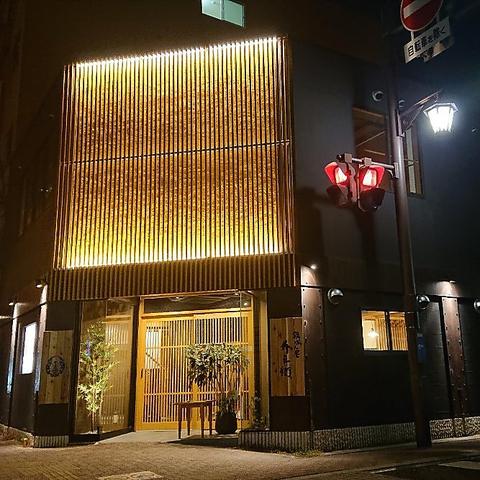 鉄ぱん屋弁兵衛岡山店
