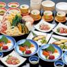食処 さんぞくや 東福岡店のおすすめポイント1