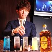 Bar08 大阪のグルメ