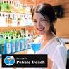 ゴルフバー ペブルビーチ PebbleBeachのおすすめポイント1