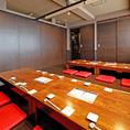 【2F/掘りごたつ個室】天井も高く、ゆったりとおくつろぎいただける空間です。