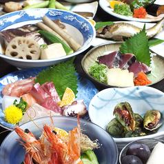 瀬戸内料理 仁平 松山の写真