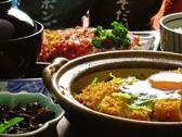 とんかつ太郎 青梅のおすすめ料理3