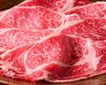 料理メニュー写真極上黒毛和牛200gお手頃コース〔肉の量は大盛です)しゃぶしゃぶ、すき焼きが選べます