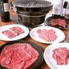 焼肉 東京パンチのおすすめポイント1