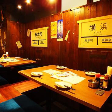 大漁一八 関内店の雰囲気1