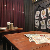【個室】カーテン付の半個室。女子会・誕生日・合コンなどに♪お早目のご予約を!