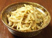 丸山餃子製作所のおすすめ料理3