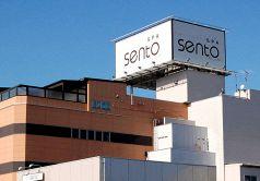 炎炎 総本店 SPA SENTOの写真