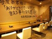 【テーブル】会社宴会はもちろん、、女子会、学生飲み大歓迎です♪