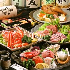 五郎 小新店のおすすめ料理1