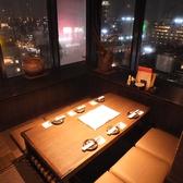 夜景がキレイ☆堀りごたつタイプの個室です