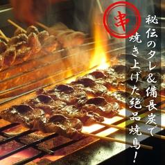 たか鳥 西梅田店のおすすめ料理1