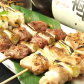 伊勢屋 辻堂のおすすめ料理3