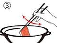 <美味しいしゃぶしゃぶの作り方3>鍋の中でしゃぶしゃぶ(肉を軽く泳がせる)します。(火を通しすぎない)