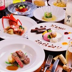 [和]toイタリアン MITSUKE みつけ 梅田阪急グランドビル店のおすすめ料理1
