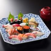旭鮨総本店 東京オペラシティー53F店のおすすめ料理3