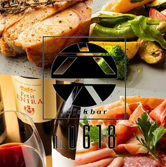 FOOD&BAR オーシックス no.0618