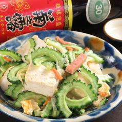 ちいさいおっちゃんの創作料理 霧生 KIRYUの写真