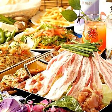 アジアンダイニング ピアーズ 三鷹店のおすすめ料理1