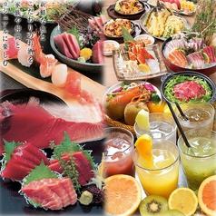 海鮮ダイニング 美蔵 ルートイングランティア福山店