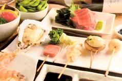 串の家 開のおすすめ料理1