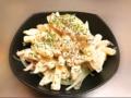 料理メニュー写真小鉢 (写真は、ちくわマカロニサラダ)