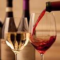 【ワインにこだわる】納得の味を追求!世界のワイン!