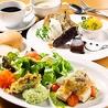 カフェ レガロ Cafe REGALOのおすすめポイント3