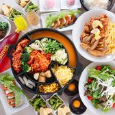 昭和食堂 大府店のおすすめ料理2