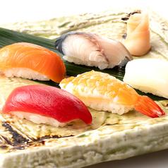 寿司 お任せ五種盛り合せ
