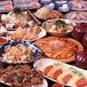 沖縄料理 あだん KITTE博多店のおすすめポイント1