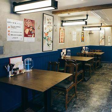 中華料理 紫金飯店 原宿店の雰囲気1