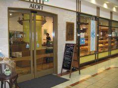 アロフト アルパーク店