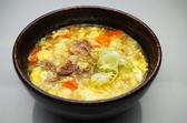 炭火焼肉ゆきちゃんのおすすめ料理2