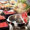 しゃぶ菜 ヤマダ電機LABI1 日本総本店 池袋のおすすめポイント1
