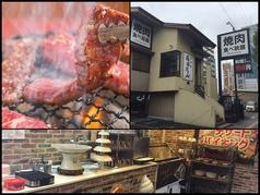 風林火山 荒本店の写真