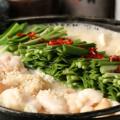料理メニュー写真コラーゲンたっぷり!白もつ鍋