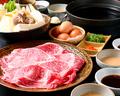 料理メニュー写真特選黒毛和牛250g満足コース〔肉の量は特盛りです)しゃぶしゃぶ、すき焼きが選べます