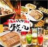 チャオチャオ 餃々 銀座コリドー店の写真