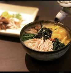 蘇麻 そうま だし処 中央駅のおすすめ料理1