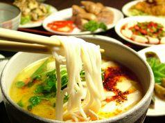 過橋米線 日暮里店のおすすめ料理1