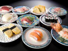 皿寿司の濱ちゃんの写真