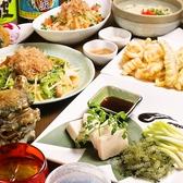 沖縄ダイニング 琉歌 りゅうか 上野本店のおすすめ料理2