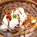 甘いものは別腹♪フレンチバケッドのクリームチーズアイス添え780円※ご提供に20分ほどお時間をいただきます。予めご了承ください。