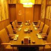 うおや一丁 川崎日航ホテル店の雰囲気2