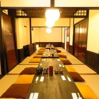 千葉最大級!完全個室は充実の10部屋完備しています!