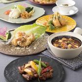 東天紅 T's GARDEN 大阪ツイン21のおすすめ料理3