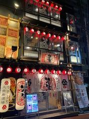 やきとり大衆鳥酒場 笑舞 大井町店の写真
